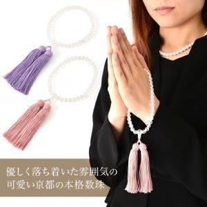 霧水晶数珠 ローズクォーツ 藤雲石 数珠 stone-kirijyu