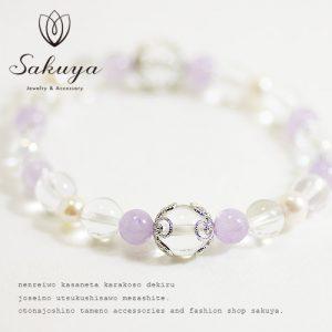 stone-b-flower09