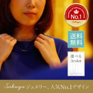 ダイヤモンド ラインネックレス 0.1ct K18 / K18wg / K18pg